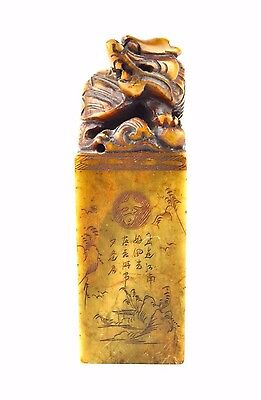 Chinese Carved Stone Seal Stamp Chop TURTLE Hardstone