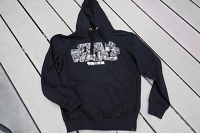 Sweet Collection Star Wars Taille S