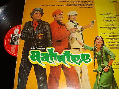 Classic Bollywood LP VINYL Record Soundtrack of Hindi Indian Film AAHUTEE