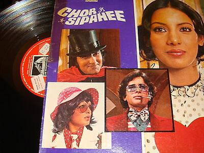 Classic Bollywood LP VINYL Record Soundtrack of Hindi Indian Film CHOR SIPAHEE
