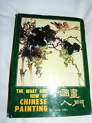 The What and How of Chinese Painting Annie Chen 1978 book