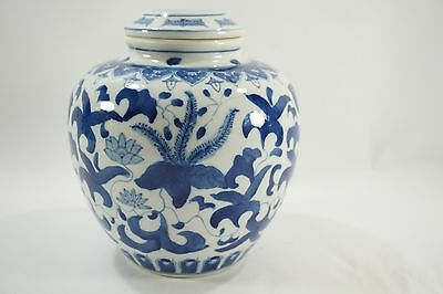 Oriental Blue and White Porcelain Ginger Jar Lily Flowers Stamp on Bottom