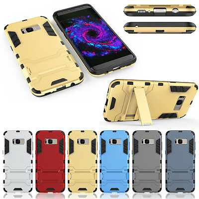 Luxury Shockproof Stand Heavy Armor Hybrid Case Cover For Samsung Galaxy S8 Gold