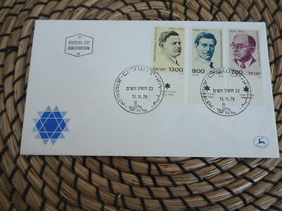 Israel 1979 fdc Famous people stamps with tabs