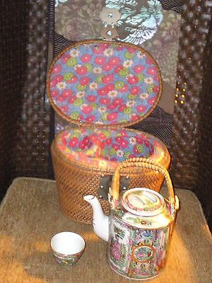 Beautiful Old Chinese Basket w/Fish Closer Famille Rose Teapot & Tea Cup