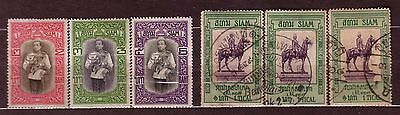 1908-12 Siam Thailand Classic Small Collection Mix Unused No gum & Used 6 Stamps