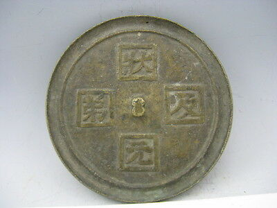 Collectible Chinese Bronze Carved Calligraphy Mirror