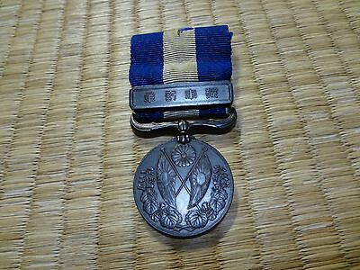 WW1 JAPANESE SIBERIAN INTERVENTION MEDAL NAVY WAR GERMANY Aymy Navy 1A6