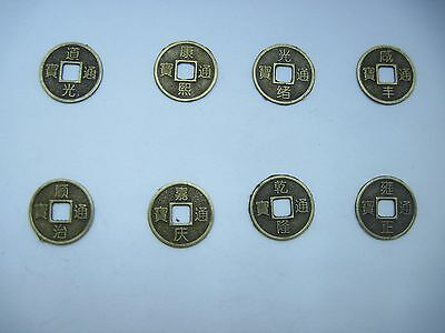 1000Pcs Chinese Fengshui Auspicious I Ching Coins 14mm
