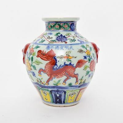 Beautiful Chinese Porcelain Wucai Jar Vase with Qirin marked Xuande