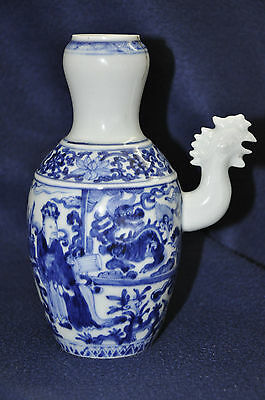 Qing Dynasty Chinese Blue and White Vase
