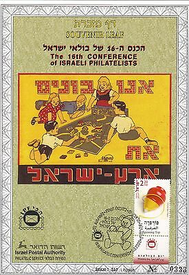 ISRAEL STAMPS 2002 SOUVENIR LEAF OF the16th. CONFERENCE of ISRAELI PHILATELISTS,