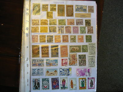3Plus  Pages Ofvintage Tunisia Stamps...early To Later Issues