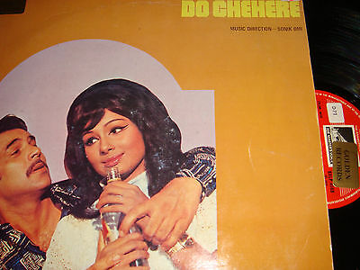Classic Bollywood LP VINYL Record Soundtrack of Hindi Indian Film DO CHEHERE