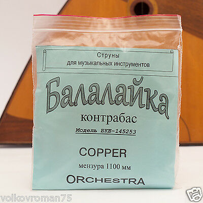 Three (3) string BALALAIKA Contrabass Copper strings Ukraine Russian Balalayka