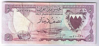 1964 Bahrain 1/2 Dinar Note RARE Bill Banknote note P 3a 3 a Extra Fine XF NICE