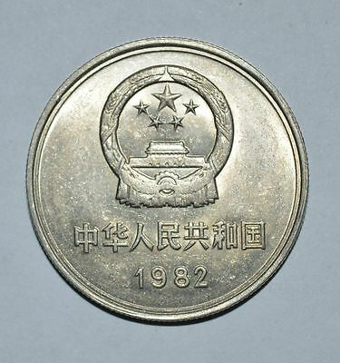 China Issue Gift Money Refined Coin 1Yuan Money Collectable 1982Year Circulating