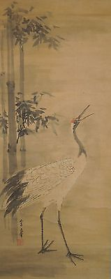 Japanese Painting Hanging Scroll crane 雪斎 Japan Paint Wabi Bamboo Picture p15