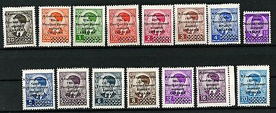 Slovenia - Italy occupation of Lubiana 1941 ☀ Set of mint hinged stamps