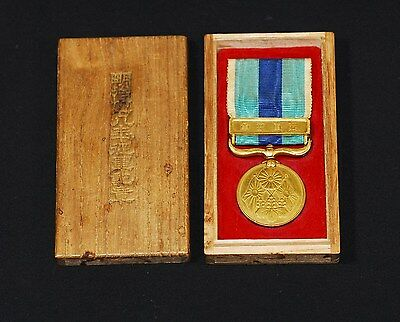 Japanese Army Russo-Japanese War Medal 1905 w/Box from Japan 295