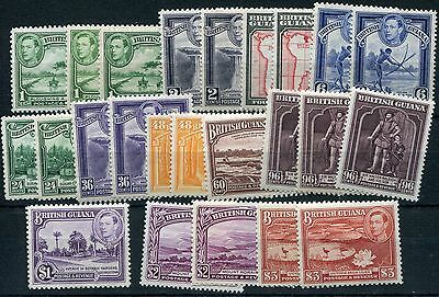 British Guiana 1938-52 SG 308-319 set to $3 including perf and wmk varieties