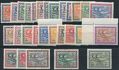 Saudi Arabia 1964-72 SG 529-556 set of 28 values to 200p complete MNH, Cat £2154