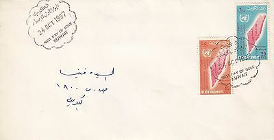 M 1572 Kuwait Arab Palestine Day  October 1967 First Day Cover