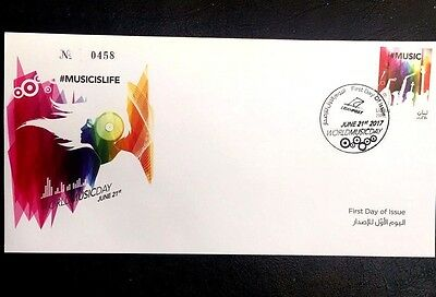 Lebanon 2017 New  World Music Day Fdc ( Lady Issue )