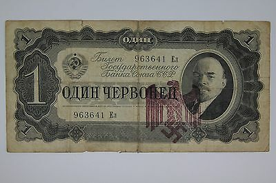 Russia Germany occupation banknote WWII/WW2
