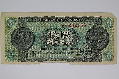 Greece Germany occupation banknote WWII/WW2