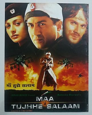 Old Bollywood Movie Press Book- Maa Tujhhe Salaam /sunny Deol Tabu Arbaaz Khan