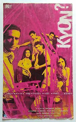 Old Bollywood Movie Press Book-Kyon /rahul Dev Sanober Kabir