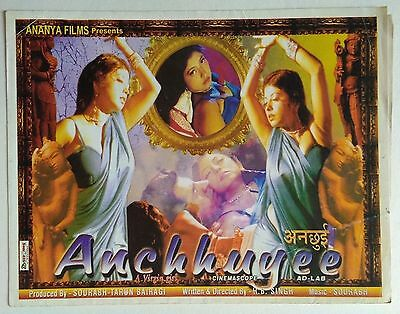 Old Bollywood Movie Press Book- Anchhuyee /rajeev Raj Anisha Poddar