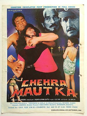 Old Bollywood Movie Press Book- Chehra Maut Ka /birbal Bhavna Rathod