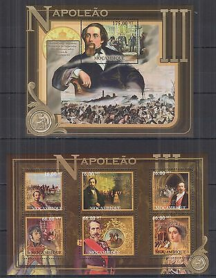 T94. Mozambique - MNH - Art - Paintings - Napoleon III