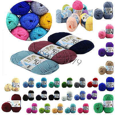 SALE LOT OF 1 X 50g Super Soft Chunky Hand-woven Milk Cotton Baby Knit Wool Yarn