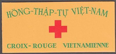 South Vietnam, Sc.#B1, Red Cross booklat contained 20 stamps. MNH.
