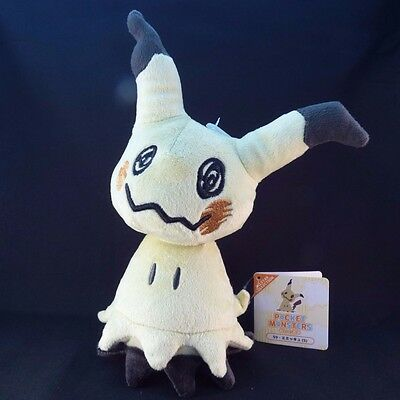 Authentic Japan Import Pokemon Sanei (All Star) Mimkyu Plush BNWT UK Seller