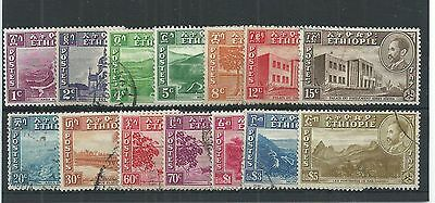Ethiopia 1947 Set Fine Used