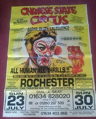 Chinese State Circus poster HUGE RARE!!!