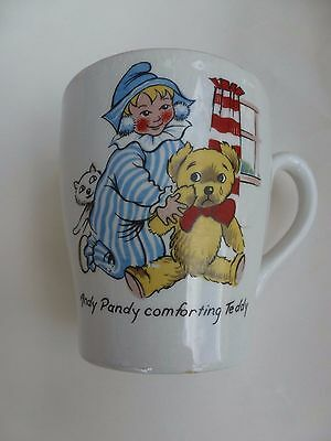 Andy Pandy small mug 1950s