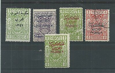 Saudi Arabia Early Lot Mh And Used High Cat