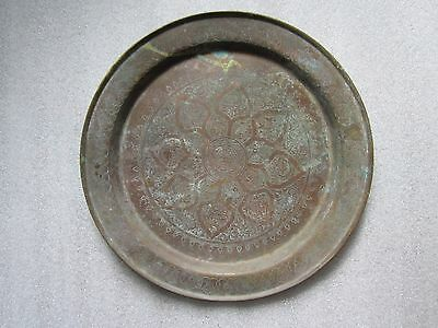 Beautiful Antique Middle Eastern Islamic Engraved Hammered Copper Handmade Tray