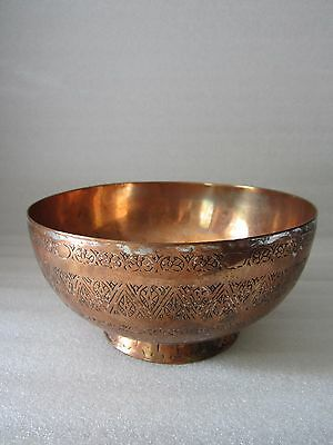 Beautiful Antique Middle Eastern Islamic Engraved Hammered Copper Handmade Bowl