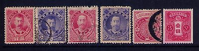 JAPAN Stamps sc 88-89;110;213 Used and MH Small lot