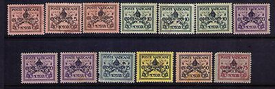 Vatican Stamps  Sc# 61-7 Selection MNH/Used with faults