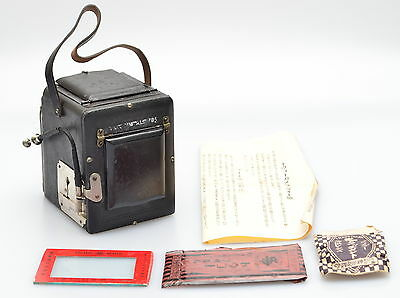 "Super RARE JP ""YEN"" camera TOUGO-CAMERA ""LIGHT GO"""