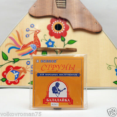 EMUZIN 3 string Balalaika ALT (Alto) Steel strings, Made in Russia, Balalayka