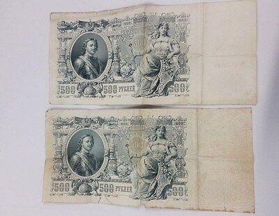 2 x Russian Rouble Banknotes ** 500 Ruble **
