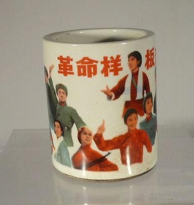 Antique Vintage Chinese Republic Period Cultural Revolution Brushpot Signed
